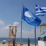 Οι «Γαλάζιες Σημαίες» του 2021 στις παραλίες της Πελοποννήσου