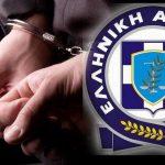 Ευρεία αστυνομική επιχείρηση στην Περιφέρεια Πελοποννήσου – 102 συλλήψεις